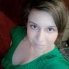 Diana, 25, Engels
