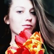 Людмила, 21, г.Каменск-Шахтинский