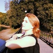 Надежда Ахвердян, 20, г.Богородицк