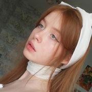 София, 20, г.Йошкар-Ола