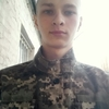 Eduard, 21, г.Слупск