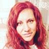 Aleksandra, 37, Yevpatoriya