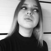 Кристи, 21, г.Иваново