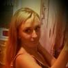 Алина, 28, г.Новокузнецк