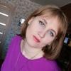 Natalya, 41, Cheremkhovo