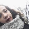 лиза, 17, г.Бахмут