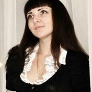 Татьяна, 26, г.Лангепас