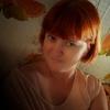 Natalya, 42, Severskaya