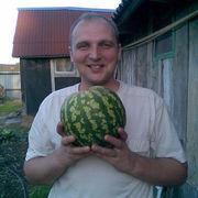 Nlk 44 Верхнеднепровский