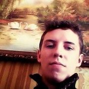 Подружиться с пользователем Никита 22 года (Близнецы)