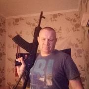 Игорь 55 Белгород