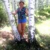 Людмила Александровна, 33, г.Дарасун