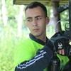 Макс, 29, г.Караганда