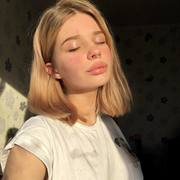 Дарья, 20, г.Луховицы