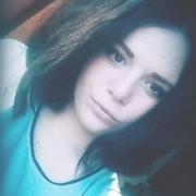 Виктория, 20, г.Дальнегорск