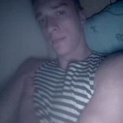 Александр, 19, г.Комсомольск-на-Амуре