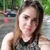 Людмила, 20, г.Одесса