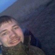Андрей, 18, г.Курган