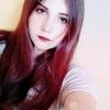 эмма, 17, г.Брянск