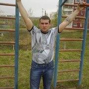 Александр 36 лет (Козерог) Тула