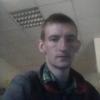Dmitriy, 28, Krasnodon