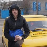 Максим 28 лет (Стрелец) хочет познакомиться в Кобеляках