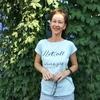 Татьяна, 39, г.Краснодар