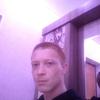 Ярослав, 27, г.Петропавловск-Камчатский