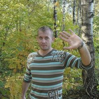 Петр, 41 год, Дева, Черноморское
