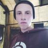 Сергей Бутко, 26, г.Донецк
