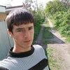 Али, 21, г.Калининград