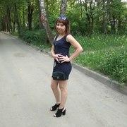 людмилка, 27, г.Смоленск