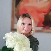 Наталья 44 Екатеринбург