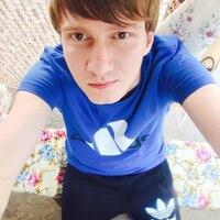 Иван, 30 лет, Весы, Москва