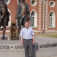 Александр, 66 лет, Водолей, Москва