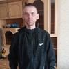 михаил, 32, г.Нерюнгри