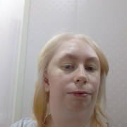 Галя Радара Сергеевна, 29, г.Сургут