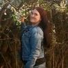 Елена, 20, г.Тейково