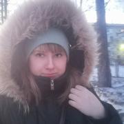 сарра, 24, г.Северск