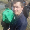 german, 30, Opochka