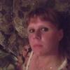 Евгения, 24, г.Пермь