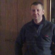 Сергей 44 года (Лев) Восточный