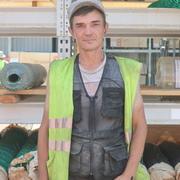 Александр 44 года (Рак) Екатеринбург
