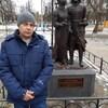 Максим, 37, г.Брянск