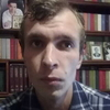 Алексей, 33, г.Романовка