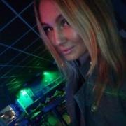 Светлана, 28, г.Великий Новгород (Новгород)