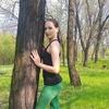 Надя, 32, Покровськ