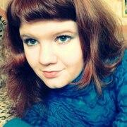 Ксения, 29 лет, Лев