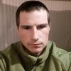 Віталій, 30, г.Лисичанск