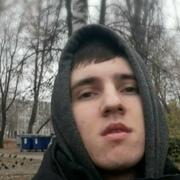Евгений 18 Чебоксары